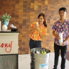 Отель Feung Nakorn Balcony Rooms and Cafe развлечения