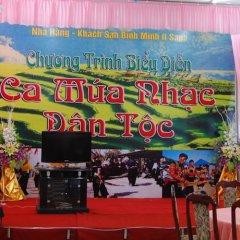 Отель Binh Minh 2 Sapa Hotel Вьетнам, Шапа - отзывы, цены и фото номеров - забронировать отель Binh Minh 2 Sapa Hotel онлайн детские мероприятия