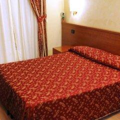 Отель Funny Holiday Стандартный номер с 2 отдельными кроватями (общая ванная комната) фото 4