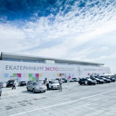 Гостиница Рамада Екатеринбург (Ramada Yekaterinburg) парковка