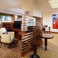 Sheraton Zürich Neues Schloss Hotel 4* Стандартный номер с различными типами кроватей