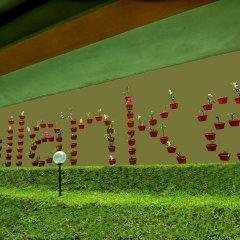 Отель THILANKA Канди детские мероприятия фото 2