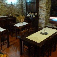 Отель Casas de Campo da Quinta Entre Rios питание