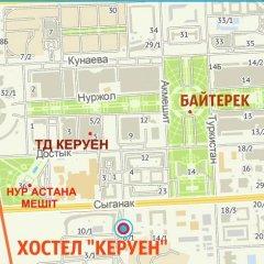 Гостиница Keruyen Hostel Казахстан, Нур-Султан - отзывы, цены и фото номеров - забронировать гостиницу Keruyen Hostel онлайн городской автобус