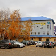 Гостиница А-Гостиница в Оренбурге 1 отзыв об отеле, цены и фото номеров - забронировать гостиницу А-Гостиница онлайн Оренбург парковка