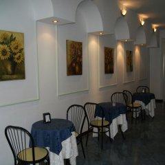 Hotel Villa Elisa питание фото 4