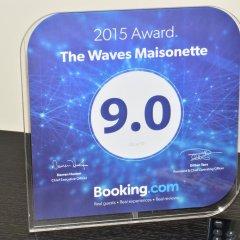 Отель The Waves Maisonette Мальта, Марсашлокк - отзывы, цены и фото номеров - забронировать отель The Waves Maisonette онлайн интерьер отеля