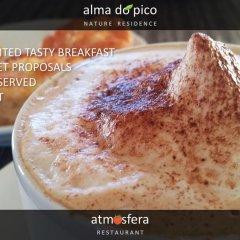 Отель Alma do Pico Португалия, Мадалена - отзывы, цены и фото номеров - забронировать отель Alma do Pico онлайн питание фото 2