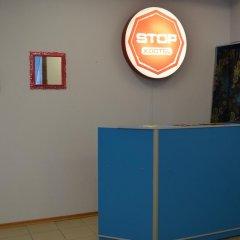 Stop-Hostel интерьер отеля фото 3