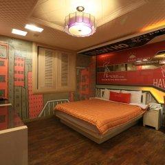 Haeundae Grimm Hotel 2* Стандартный номер с различными типами кроватей фото 10