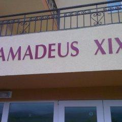 Отель VP Amadeus 19 Болгария, Солнечный берег - отзывы, цены и фото номеров - забронировать отель VP Amadeus 19 онлайн парковка