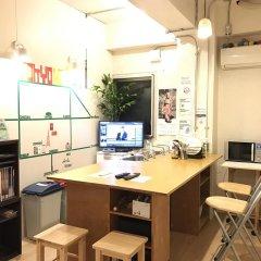 Hostel & Coffee Shop Zabutton Токио удобства в номере
