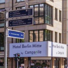 Hotel Berlin-Mitte Campanile городской автобус