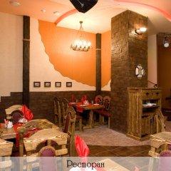 Гостиница Алые Паруса в Калуге 2 отзыва об отеле, цены и фото номеров - забронировать гостиницу Алые Паруса онлайн Калуга питание фото 3