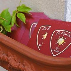 Отель La Giolitta Bed & Breakfast Здание Barolo развлечения