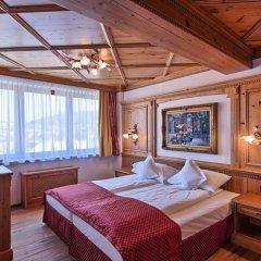 Mercure Sighisoara Binderbubi - Hotel & Spa 5* Стандартный номер с различными типами кроватей фото 4
