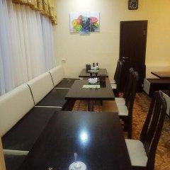 Мини-отель Лира питание фото 3