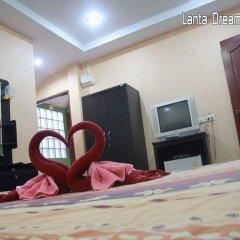 Апартаменты Lanta Dream House Apartment Ланта удобства в номере