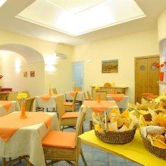 Отель Sharon House Италия, Амальфи - отзывы, цены и фото номеров - забронировать отель Sharon House онлайн питание