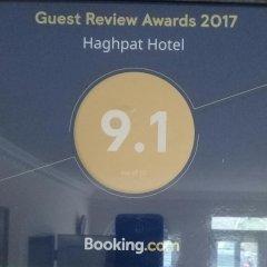 Мини-Отель Haghpat ванная