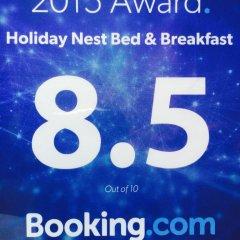 Отель Holiday Nest Bed and Breakfast с домашними животными