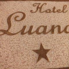 Hotel Luana Римини спа