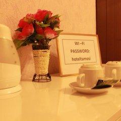 Отель Tamosi Palace 3* Стандартный номер с различными типами кроватей фото 23