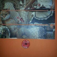 MG Hostel Турция, Анкара - отзывы, цены и фото номеров - забронировать отель MG Hostel онлайн фото 4