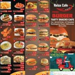 Отель Relax Inn Hikkaduwa Шри-Ланка, Хиккадува - отзывы, цены и фото номеров - забронировать отель Relax Inn Hikkaduwa онлайн развлечения