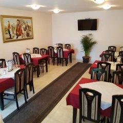 Hotel Vila Prestige питание