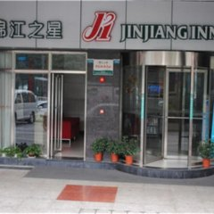 Отель Jinjiang Inn Nanshan Qianhai Road Шэньчжэнь банкомат