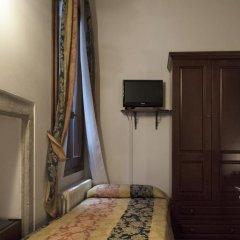 Отель Corte Del Paradiso 2* Стандартный номер с различными типами кроватей фото 2