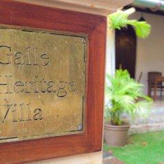 Отель Galle Heritage Villa by Jetwing интерьер отеля фото 2