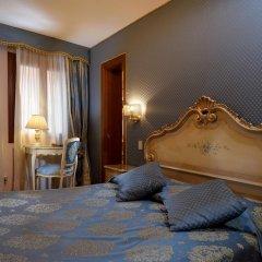 Отель Royal San Marco 4* Стандартный номер фото 4
