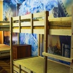 Гостиница Hostel on Italyanskaya в Санкт-Петербурге - забронировать гостиницу Hostel on Italyanskaya, цены и фото номеров Санкт-Петербург детские мероприятия фото 2