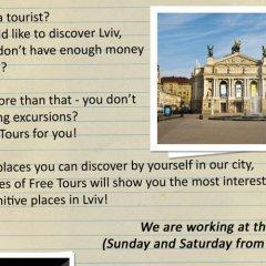 Гостиница Central Square Hostel Украина, Львов - 6 отзывов об отеле, цены и фото номеров - забронировать гостиницу Central Square Hostel онлайн городской автобус