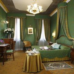 Hotel Ca dei Conti 4* Люкс с различными типами кроватей