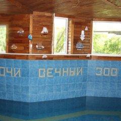 Гостиница Vechniy Zov в Сочи - забронировать гостиницу Vechniy Zov, цены и фото номеров спа