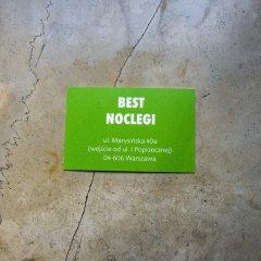 Отель Best Noclegi Варшава интерьер отеля