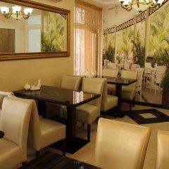 Гостиница Афродита Украина, Трускавец - отзывы, цены и фото номеров - забронировать гостиницу Афродита онлайн