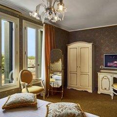 Отель Gardena Hotel Италия, Венеция - отзывы, цены и фото номеров - забронировать отель Gardena Hotel онлайн комната для гостей фото 9