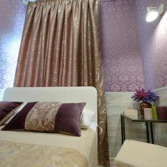 Гостиница АРТ Авеню Стандартный номер двухъярусная кровать фото 9