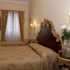 Hotel San Cassiano Ca'Favretto 4* Улучшенный семейный номер с двуспальной кроватью