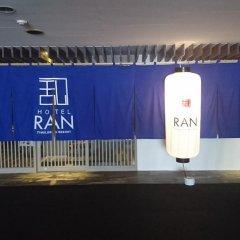 Hotel Ran Фукуока помещение для мероприятий фото 2