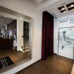Jerusalem Inn Израиль, Иерусалим - 6 отзывов об отеле, цены и фото номеров - забронировать отель Jerusalem Inn онлайн интерьер отеля фото 2