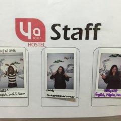 Yakorea Hostel Itaewon Сеул развлечения