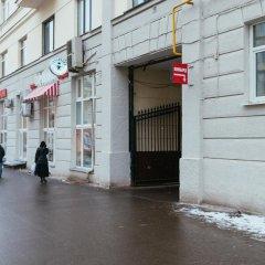 Hostel Five парковка