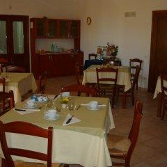 Отель Perdas Antigas Ористано питание