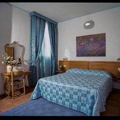 Hotel Accademia комната для гостей фото 2