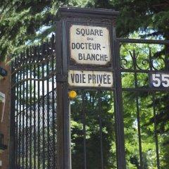 Отель Villa du Square парковка